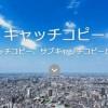 賢威7.0 ランディングページ