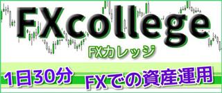 FXcollege
